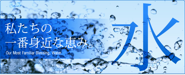 knowledge_index_img01.jpg