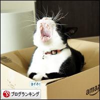dai20140219_banner.jpg