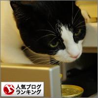 dai20140704_banner.jpg