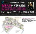 promo_komazawa_0707.jpg