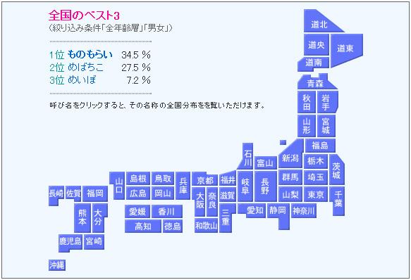 20120712_1.jpg