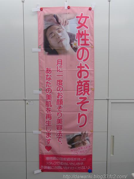 20140408_2.jpg