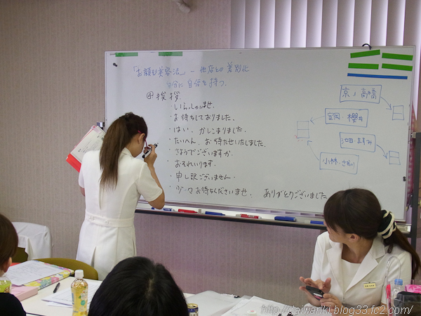 20140422_12