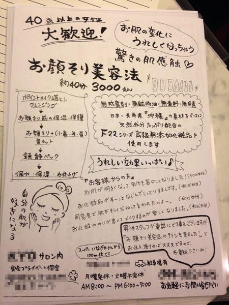20140423_1.jpg