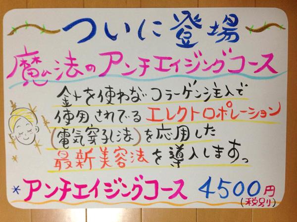20140501_2.jpg