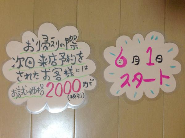 20140501_3.jpg