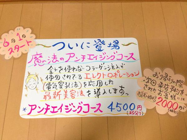 20140501_4.jpg