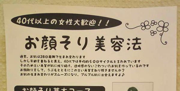 20140509_5.jpg