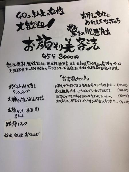 20140509_6.jpg
