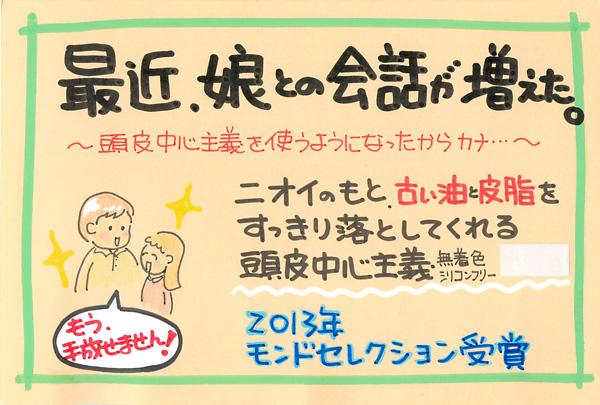 20140515_4.jpg