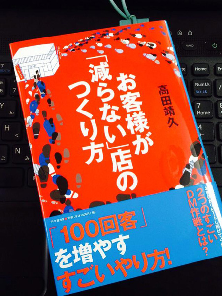 20140614_0.jpg