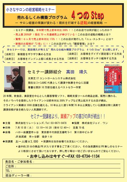 20140614_1.jpg