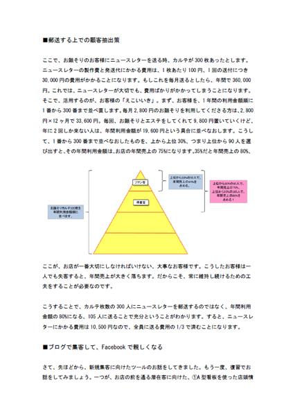20140614_2.jpg