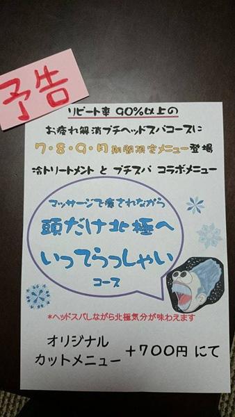 20140703_1.jpg