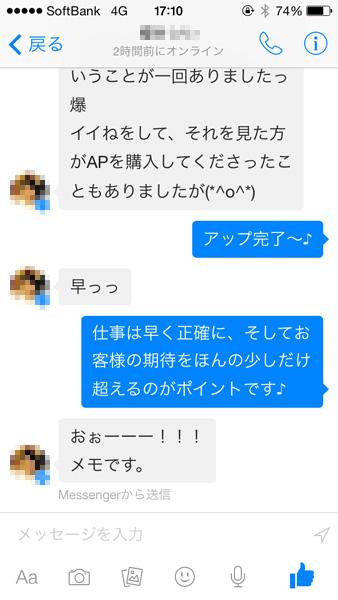 20140705_2.jpg