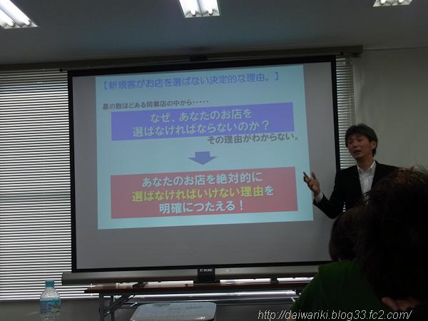 20140716-15.jpg
