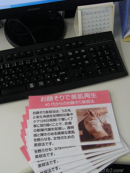 20140719_5.jpg