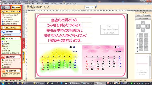 20140723_1.jpg
