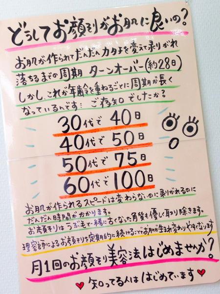 20140801_1.jpg