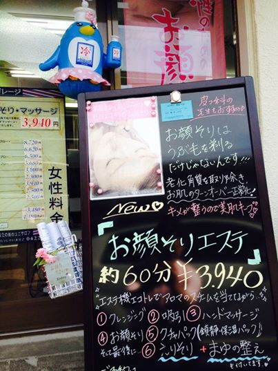20140802_0.jpg