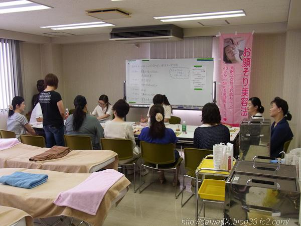 20140805_1.jpg