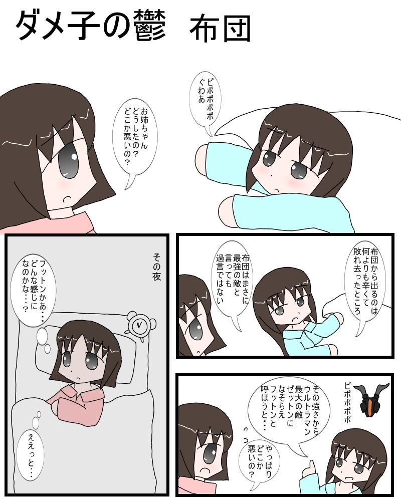 futon1.jpg