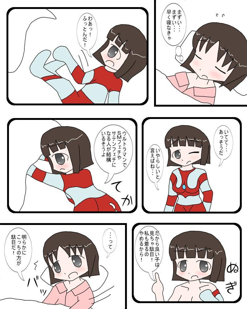 futon3.jpg