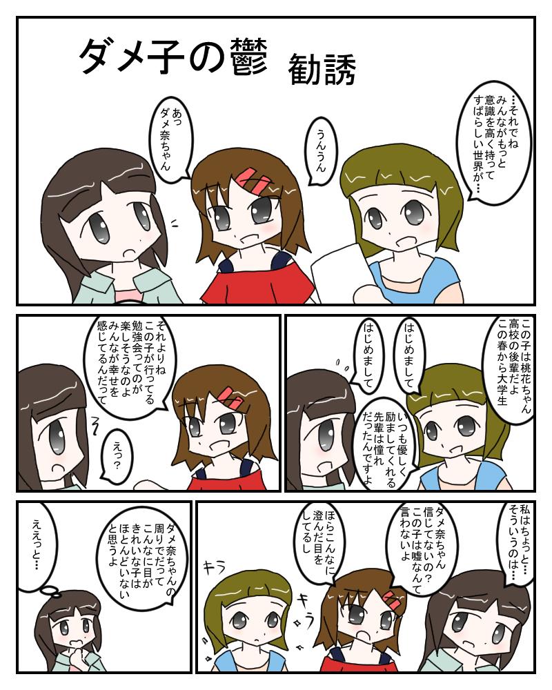 kanyu1.jpg