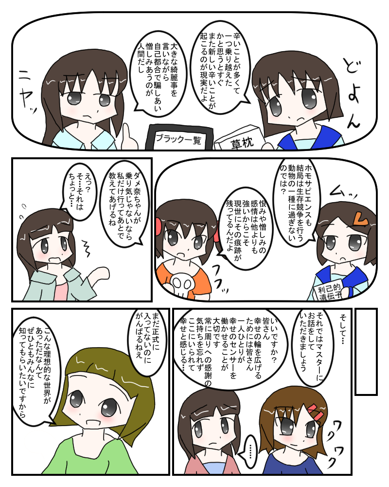 kanyu2.jpg