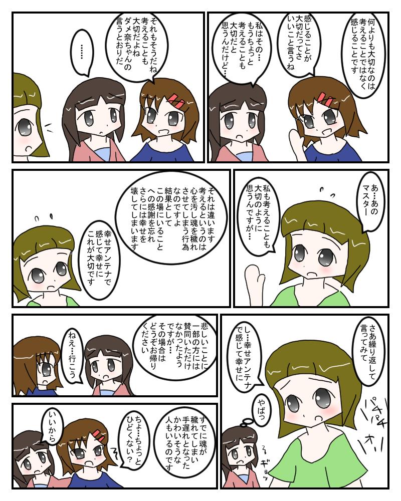 kanyu3.jpg