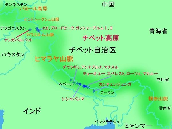 ヒマラヤ地図 - コピー