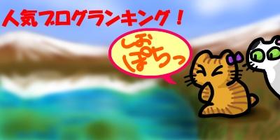 しょっぱい泉20140823