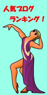 ダンス20140826