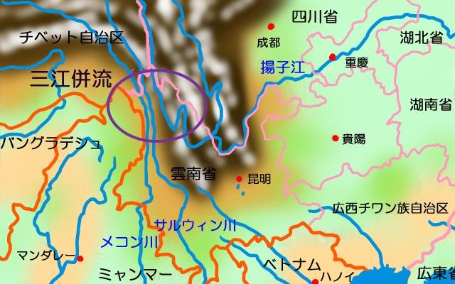 横断山脈の地図