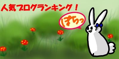 花てまり20140908