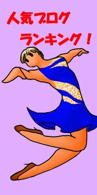 ダンス20140911
