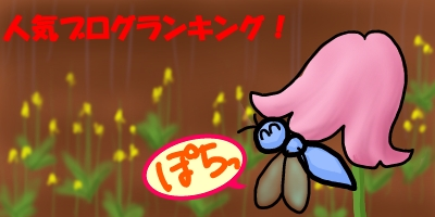 下向きのお花20140912