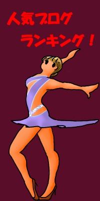 ダンス20140915