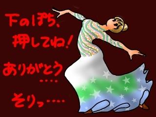 踊る!旅する!ゆきうさぎ
