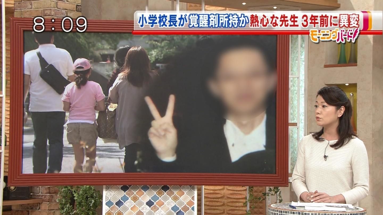 【モニバド】 岡安弥生 10【完熟☆リポート】YouTube動画>7本 ->画像>342枚