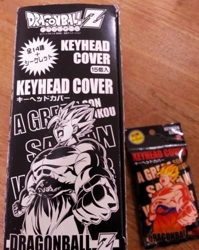 keyhead cover001