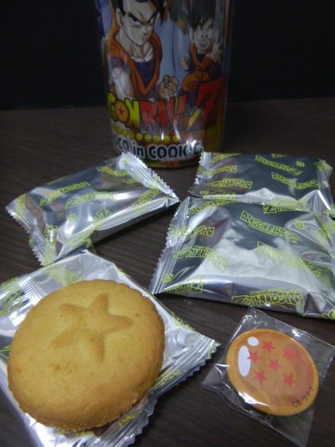 chocoincookie003.jpg