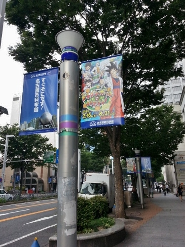 nagoyak000.jpg