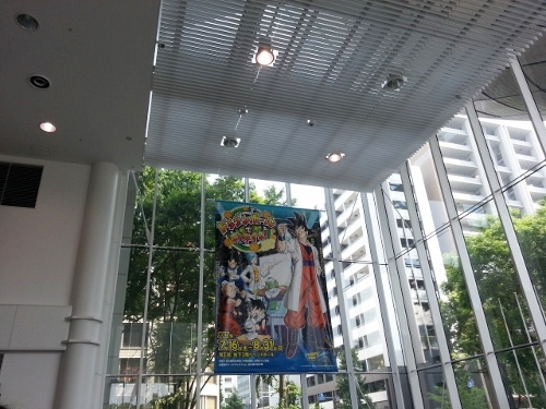 nagoyak002.jpg