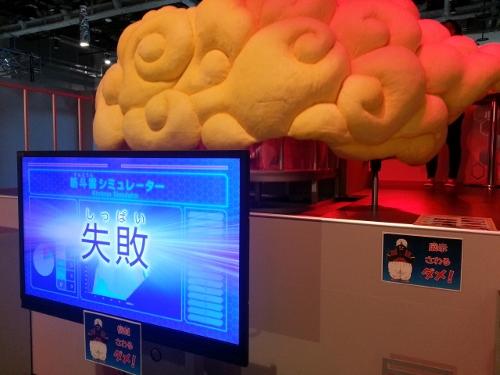 nagoyak007.jpg