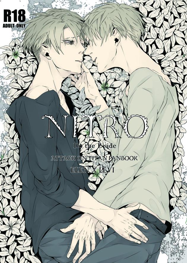 NITRO_A2ポスタサンプル