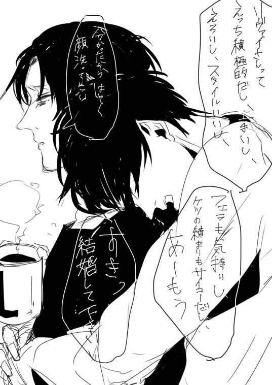 エレリ朝no