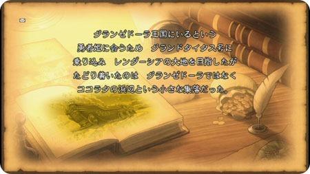 140227ver2