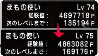 140419bone11