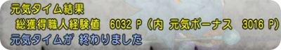 140423ipa4